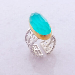 Oval Faceted Green-Blue Chalcedony Ring